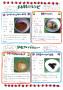 お手軽レシピ: じゃがいもとごはんのおやき・里芋のでんがく・ふわふわ納豆つみれ汁・納豆のいそべ焼き