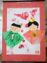 3月作品展「ひなまつり」:和紙の上に 絵の具とサインペンでにじみ絵。この一年でずいぶんといろんなことができるようになりました。それにしてもこのお二人の表情(笑)。