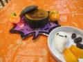 南瓜の水ようかん、おばけおにぎり(しらすおにぎり)、花豆煮、柿